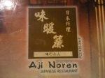 Aji Noren