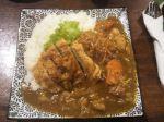 Katsu Kare Rice