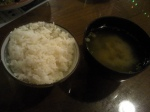 Free white rice and miso soup