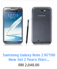 Samsung Galaxy Note 2 - N7100: AP sets available now